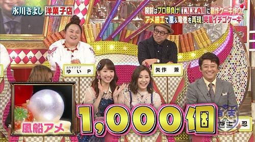 ariyoshi161121_13.jpg