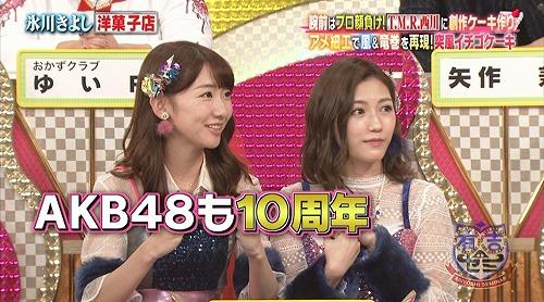ariyoshi161121_14.jpg