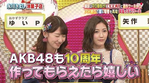 ariyoshi161121_15.jpg