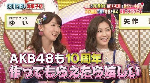 ariyoshi161121_16.jpg