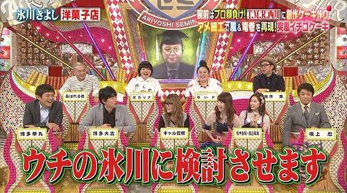 ariyoshi161121_17.jpg