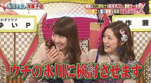 ariyoshi161121_18.jpg