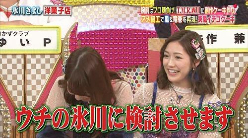 ariyoshi161121_19.jpg