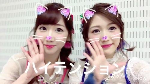 mayuyuki161118_2.jpg