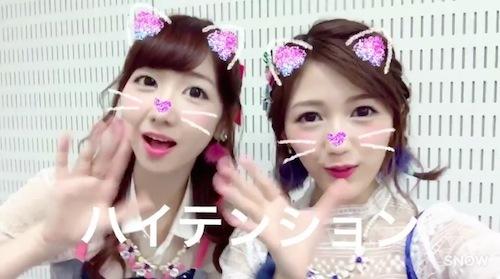 mayuyuki161118_3.jpg