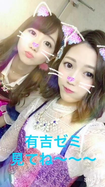 mayuyuki161121_1.jpg