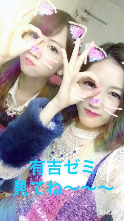 mayuyuki161121_3.jpg