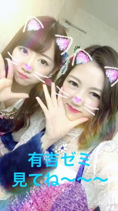 mayuyuki161121_5.jpg