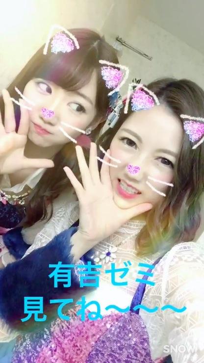 mayuyuki161121_6.jpg
