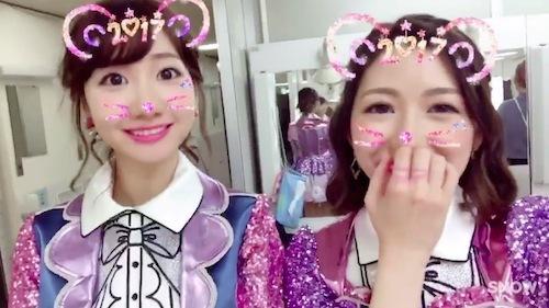 mayuyuki170101_3.jpg