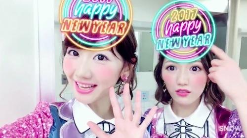 mayuyuki170101_6.jpg