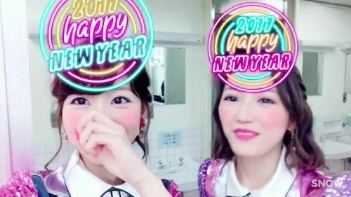 mayuyuki170101_8.jpg