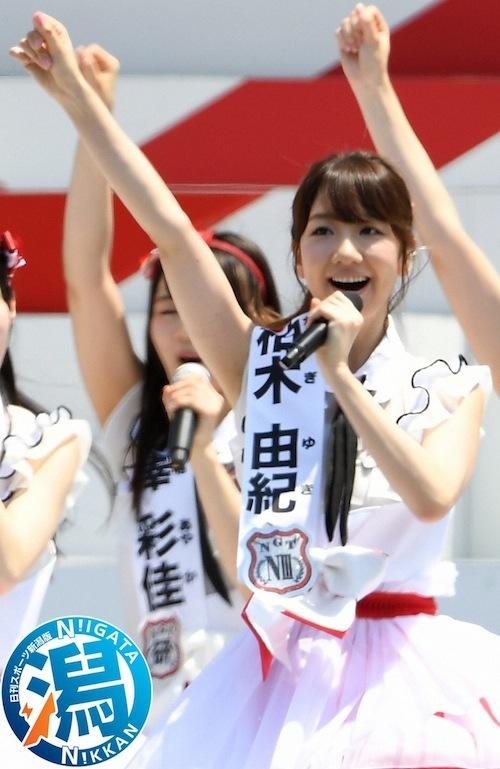 nikkan_ngt170124.jpg