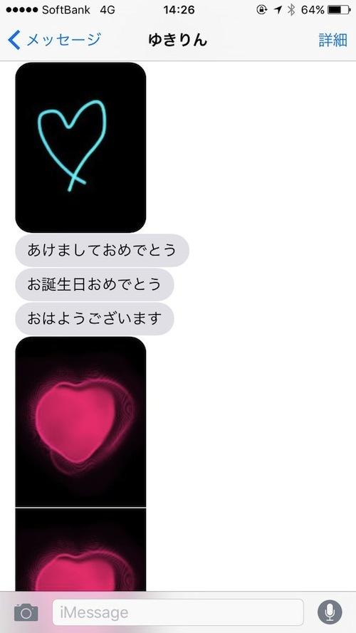 sashi_t161215.jpg
