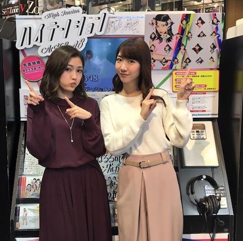 shibutsuta161116_1.jpg