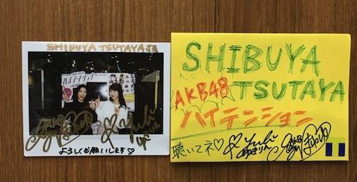 shibutsuta161116_2.jpg