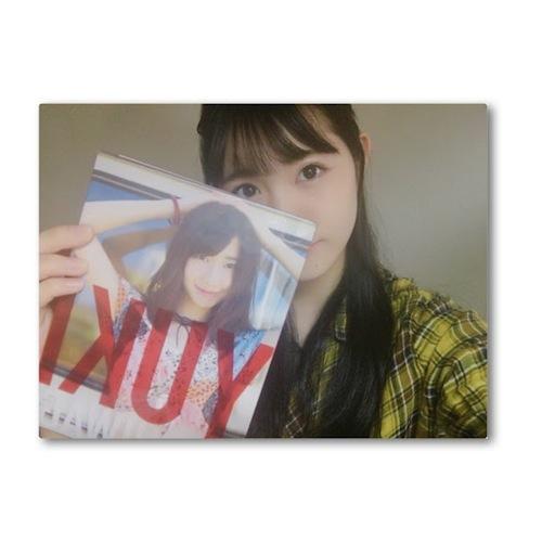 yuka_g170116.jpg
