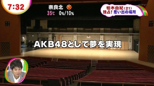yuki161208_9.jpg