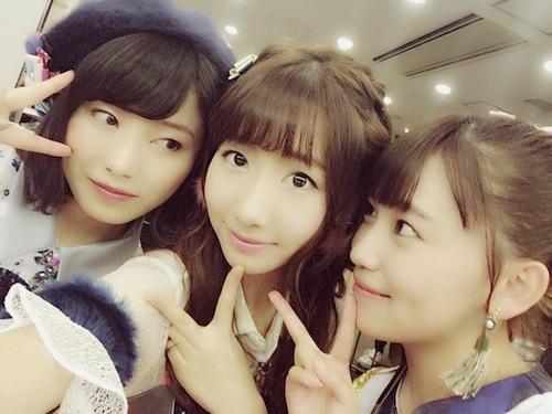 yuki_t161117_1.jpg