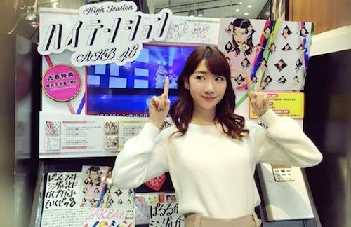 yuki_t161118_1.jpg