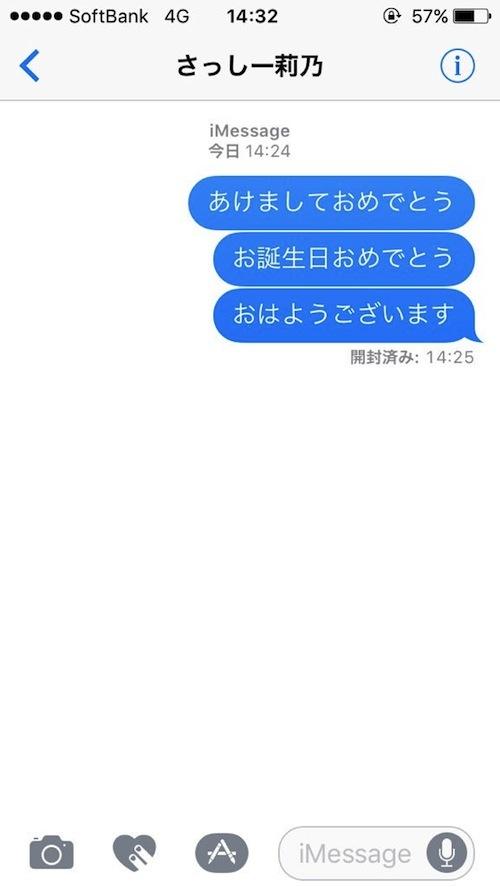 yuki_t161215_1.jpg