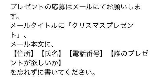 yuki_t161218_1.jpg