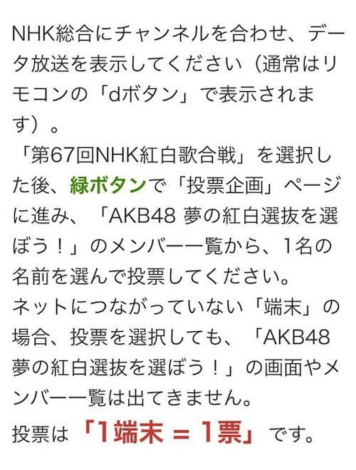 yuki_t161222_1.jpg