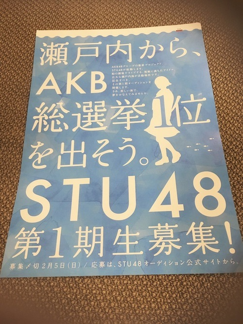 yuki_t170123_1.jpg