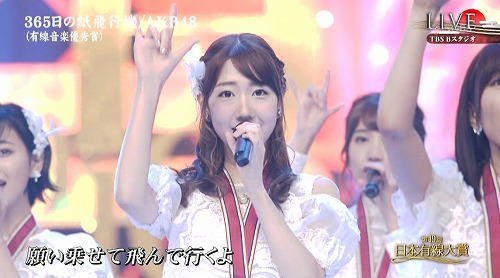 yusen2016_02.jpg