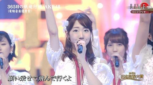 yusen2016_04.jpg