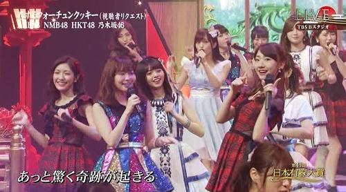 yusen2016_06.jpg