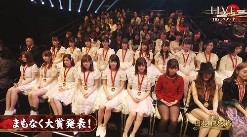 yusen2016_11.jpg