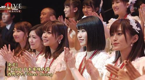 yusen2016_12.jpg