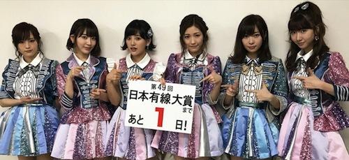 yusen_t161204.jpg