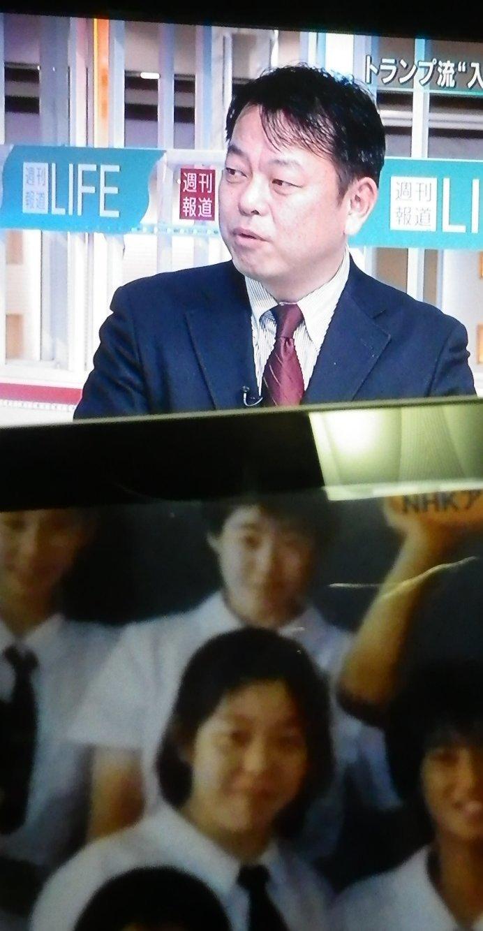 170129のBS-TBSでびっくり。苗字が同級生と同じで、名前は叔父。