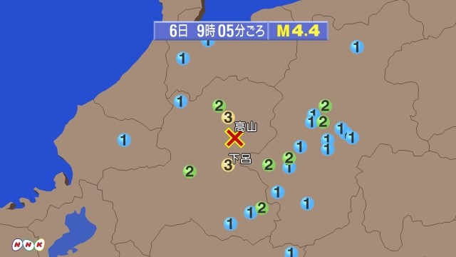 図【2016年12月6日飛騨地方で地震】