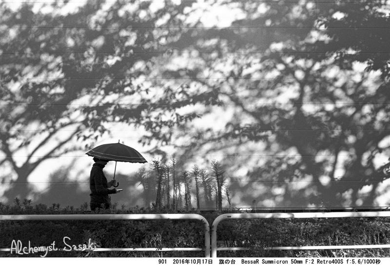 旗の台~西小山901-7