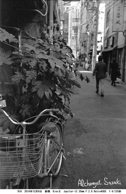 新橋918-40