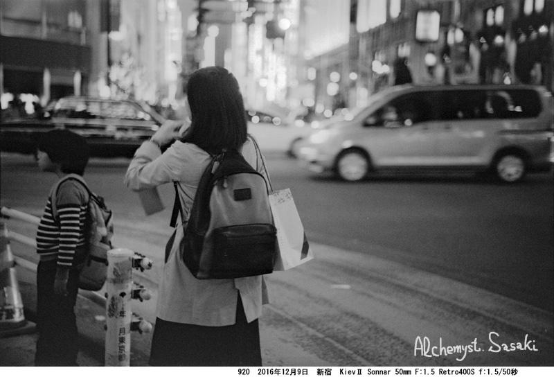 新宿920-20