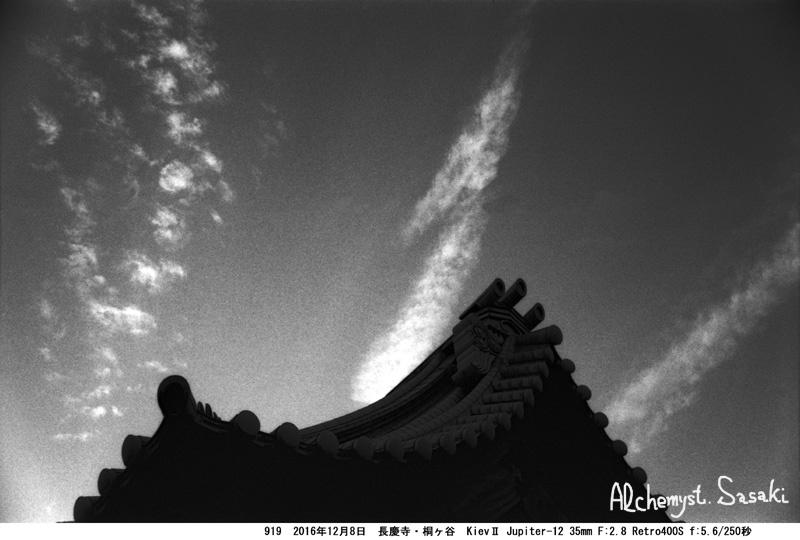 桐ヶ谷夕景919-40