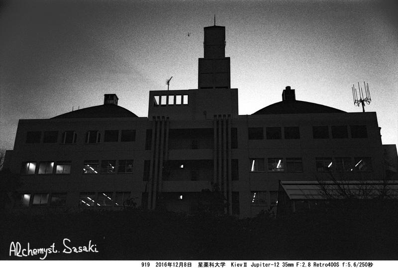 桐ヶ谷夕景919-45