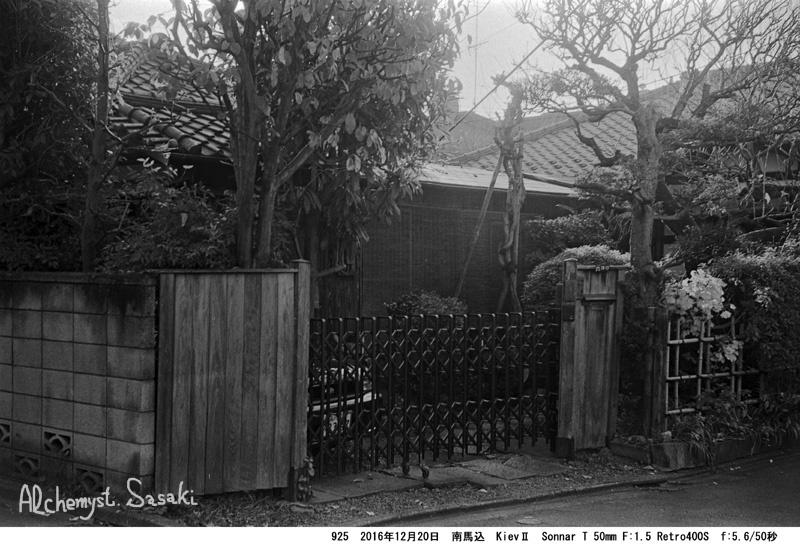 池上本門寺へ925-14