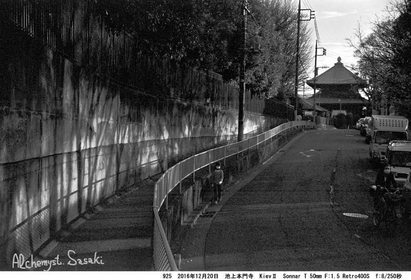 池上本門寺へ925-25