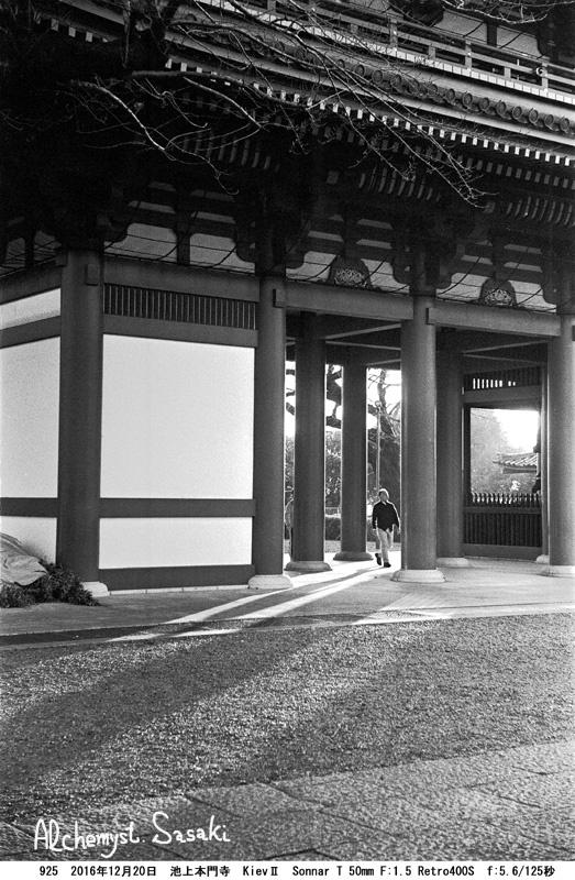 池上本門寺へ925-28