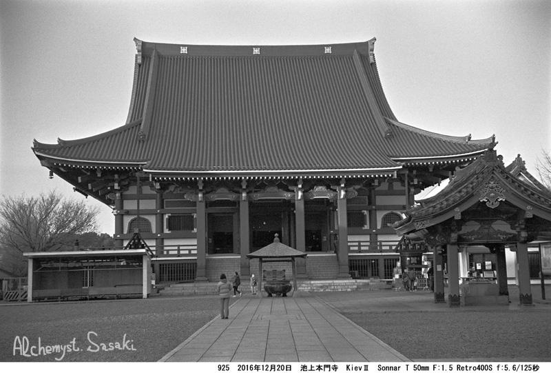 池上本門寺へ925-43