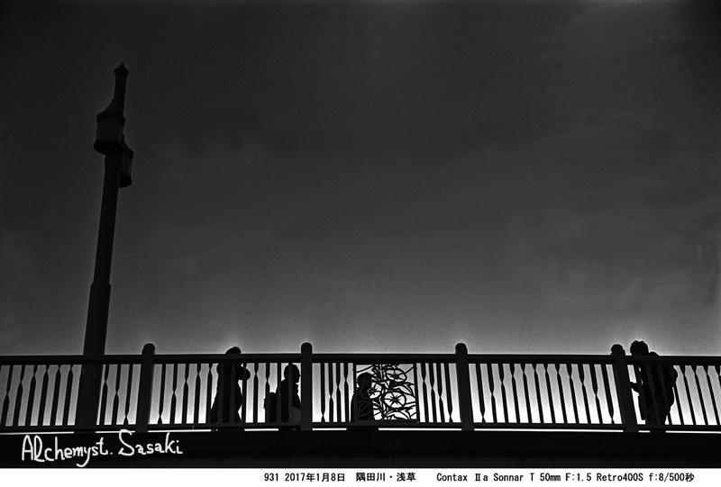 隅田川931-42