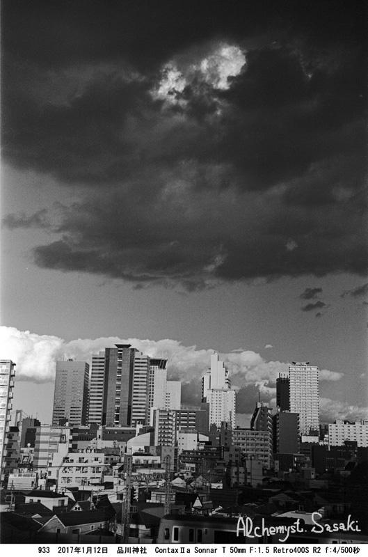 品川神社933-23