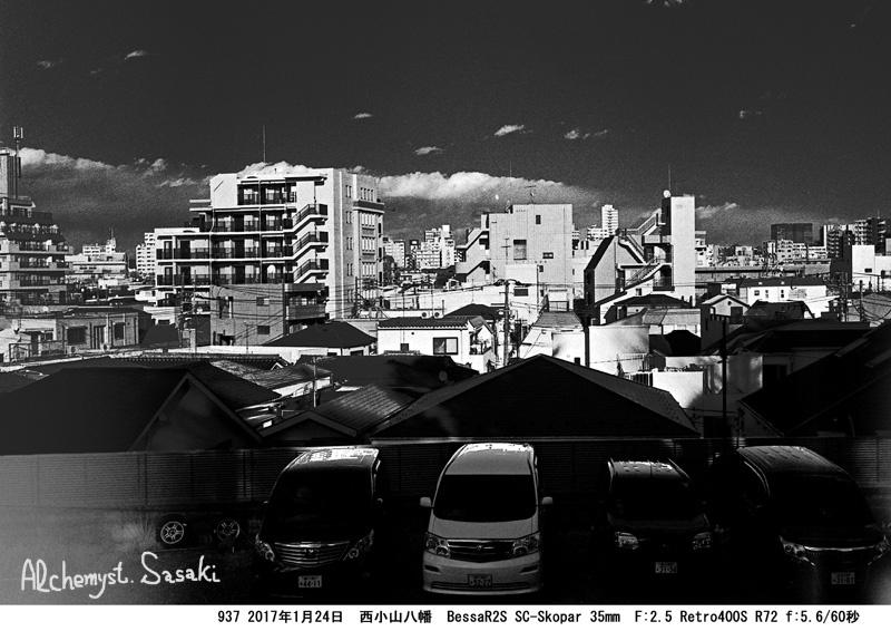 西小山八幡937-6