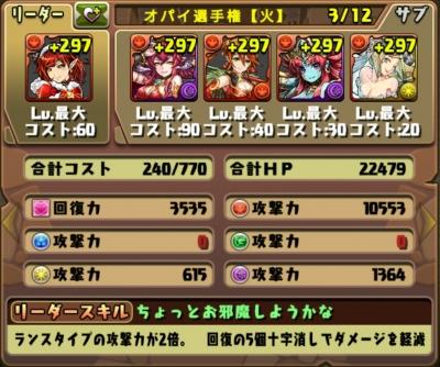 4YylYlK.jpg