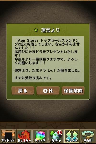 JT2HzxN.jpg